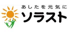 株式会社ソラスト