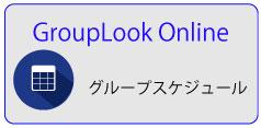 GroupLook