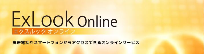 ExLook Online