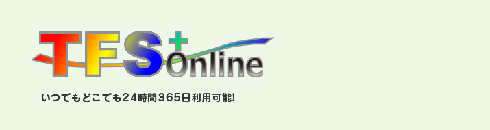 TFS Online